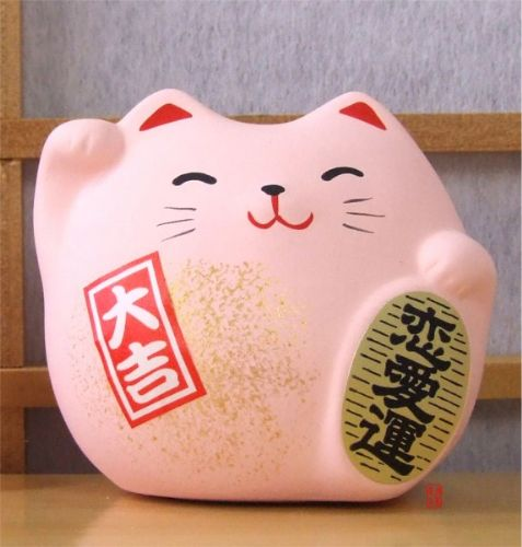 Maneki Neko Feng Shui Lucky pink cat for love and happiness - GOTO